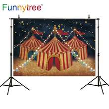 Фон для фотосъемки с изображением цирка карнавала в винтажном