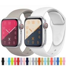 Мягкий силиконовый спортивный ремешок для Apple Watch серии 5 4 3 2 1 42 мм 38 мм 40 мм 44 мм браслет на запястье ремешок для iWatch