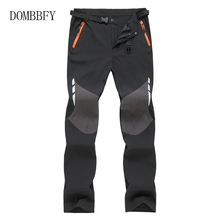 Tactical Stretch Waterproof Pants Men Cargo Spring Summer Quick Dry Trousers Men's Outdoor
