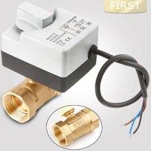 AC220V DN15 DN20 DN25 النحاس صمام كهربائي 2 way صمام كروي مزود بمحرك ثلاثة أسلاك كهربائية مع مفتاح يدوي