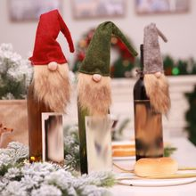 P2018 Yellow Long Beard Santa Claus Elf Bottle Set Festival New Year Dinner Party Christmas Decorations for Home PCMMA(China)