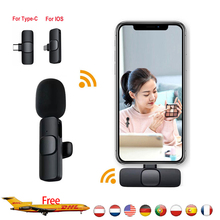 Wireless Lavalier Microphone Portable Audio Video Recording Mic For Iphone Android Live Broadcast Gaming Mobile Phone Camera