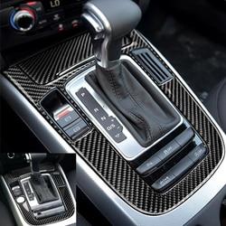 2pcs Real Carbon Fiber Side Gear Shift Panel Cover Trim For Audi A4 B9 2017 2018