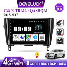 Android 90 2 din Автомобильный Радио Мультимедиа Видео плеер