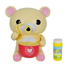 Полностью автоматическая игрушка для выдувания воды в виде медведя, пузырьковое мыло, уличные детские игрушки, Лидер продаж