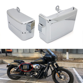 Motorcycle Battery Cover Guard Left Right Side Frame Case For Harley Dyna Fat Bob Super Glide Wide Glide Switchback Black Chrome