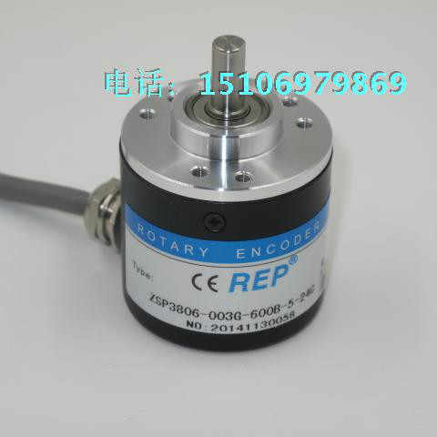 Photoelectric Rotary Encoder ZSP4006-003G-600B-12-24C 600 Pulsa 600 Line