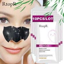 Rtopr 10 pçs máscara de nariz máscara de cravo hidratante t zona nariz máscaras de limpeza profunda poros tira remover acne nariz máscara preta