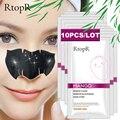 RtopR черная маска уход за лицом для Носа Маска для удаления угрей акне Очищающая Косметическая Очищающая маска для удаления угрей
