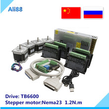 stepper motor 4 axis kit:stepper nema 23 1.2N.m мотор+motor driver TB6600+5 axis interface board+power supply cnc router parts