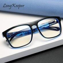 Мужские компьютерные очки longkeeper с защитой от сисветильник
