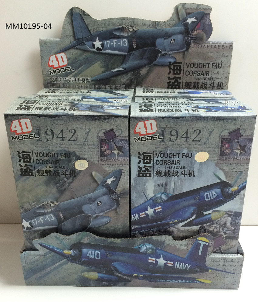 6pcs/set World War II the United States F4U Pirate Carrier Fighter 4D Assembly <font><b>1/48</b></font> Military Aircraft Model Toy image