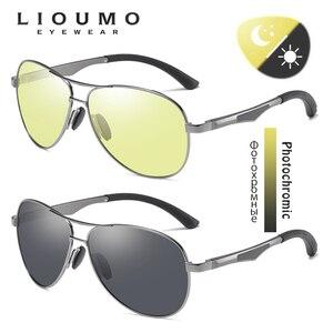 Image 2 - ファッション古典的な航空サングラスメンズレディース偏光フォトクロミックためパイロットサングラスデイナイト眼鏡gafasデ · ソルhombre