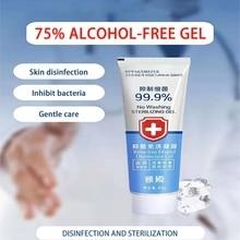 80ml Hand Sanitizer Gel Travel Portable Hand Sanitizer AntiBacteria Sterilization Disinfectant Disposable No-Clean Hand Soaps