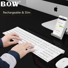 Bow перезаряжаемая тонкая беспроводная клавиатура мышь 24 ГГц