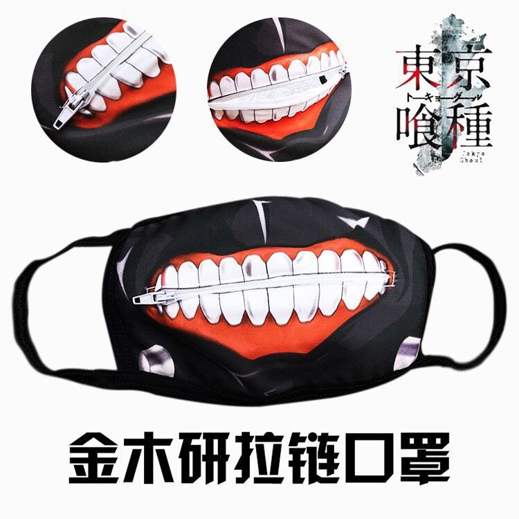 New Unisex Dust Anime Cartoon Cute Mask Cotton Mouth Mask Adjustable Face Masks Exhaust Gas Running Cycling Outdoor Activities