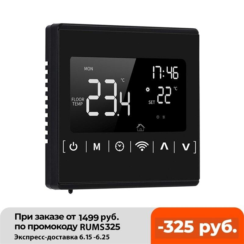 110V 120V 230V все сенсорного экрана Экран Температура контроллер терморегулятор черная крышка для задней панели с рисунком светильник с электри...