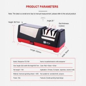 Image 4 - 다기능 전문 전기 주방 세라믹 나이프 숫돌 110 250V 가정용 나이프 주방 도구 h2