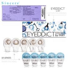 Античные бронзовые цветные контактные линзы для глаз дневной бросок 10 линз цветные контактные линзы для глаз