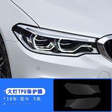 TPU Headlight Protective Transparence Restoration Protection Film sticker For BMW F30 F10 F25 X5 F15 X6 F16 G30 F25 F45 G11 G12