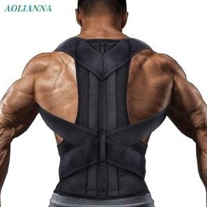 Men Women Posture Corrector Back Support Belt Clavicle Spine Lumbar Brace Corset Posture Correction Stop Slouching Back Trainer