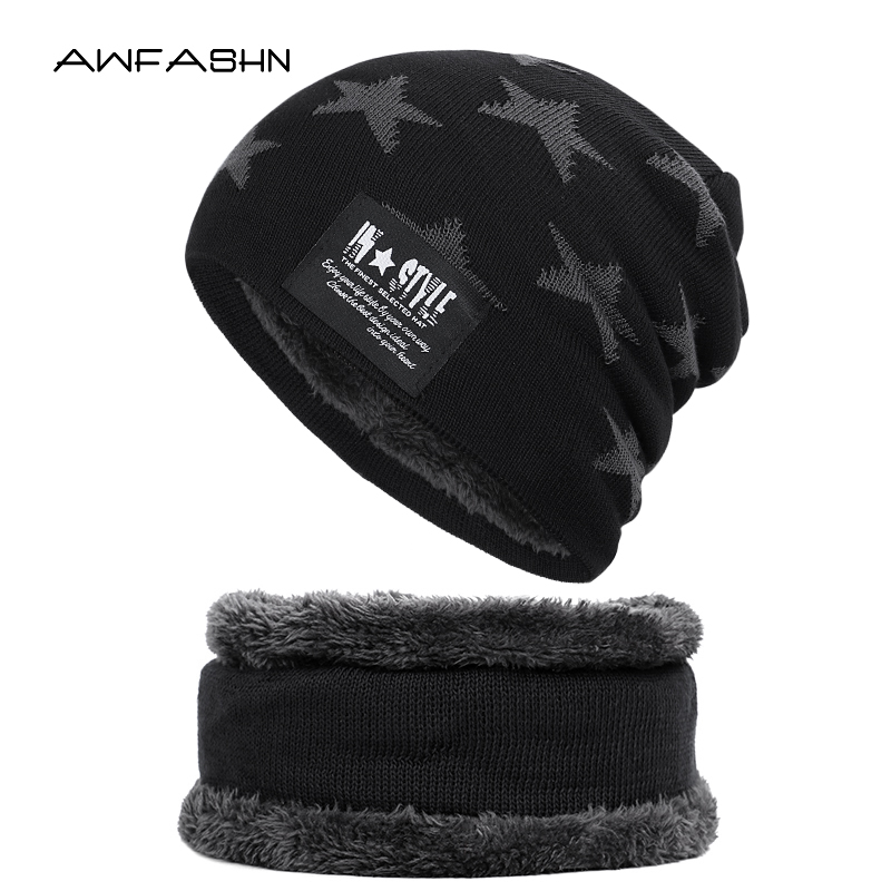 2019 New Winter Knit Beanie Scarf 2 Pieces Set Pentagram Men Women's Warm Soft Cap Balaclava Plus Velvet Thick Hat Bonnet Male