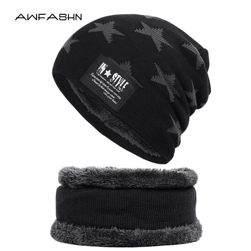 2019 New Winter Knit Beanie Scarf 2 Pieces Set Pentagram Men Women's Warm Soft Cap Balaclava Plus Velvet Thick Hat Bonnet Male