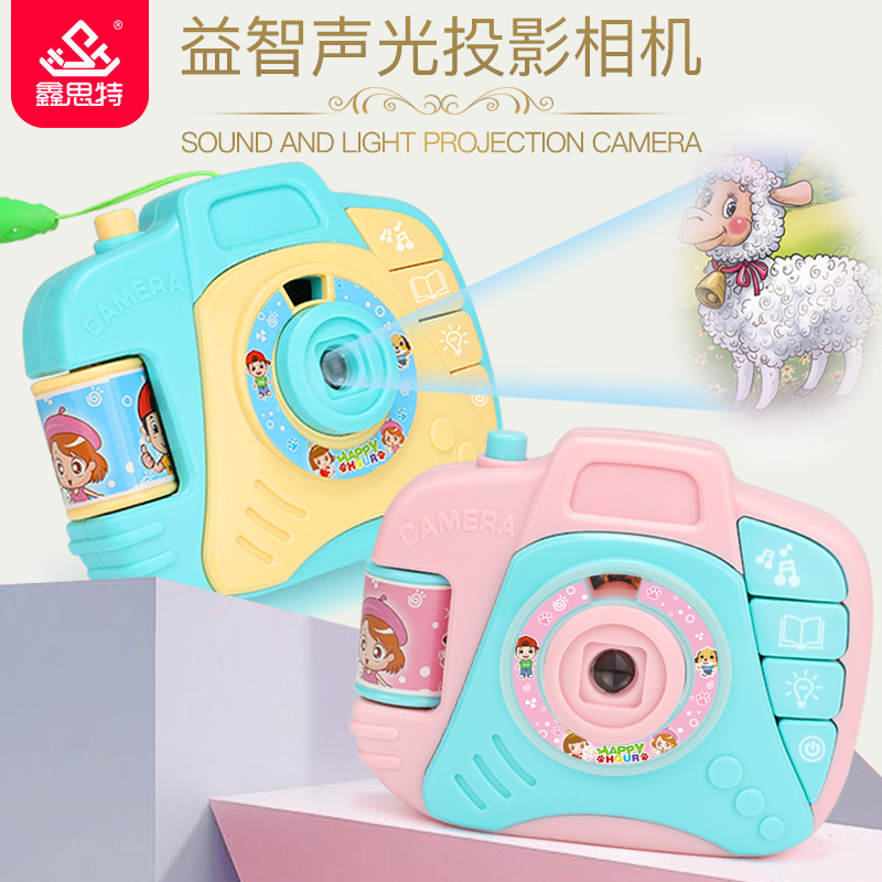 Children's Cartoon Projection Electric Mini Kids Toys Camera Child Gift Camera For Children Cartoon Projector Educational Toys