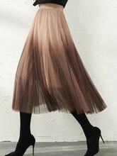 Женские трех слоев тюля юбки для женщин элегантные эластичные