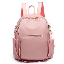 Gym Bag Yoga Backpack Training Sports Bags Gymtas For Women Sac De Sport Fitness Rucksack цена