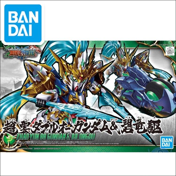 Original SD Three Kingdoms Gundam Model Cute ZHAO YUN 00 GUNDAM & BILONGQU Tree Kindoms Mobile Suit Kids Toy
