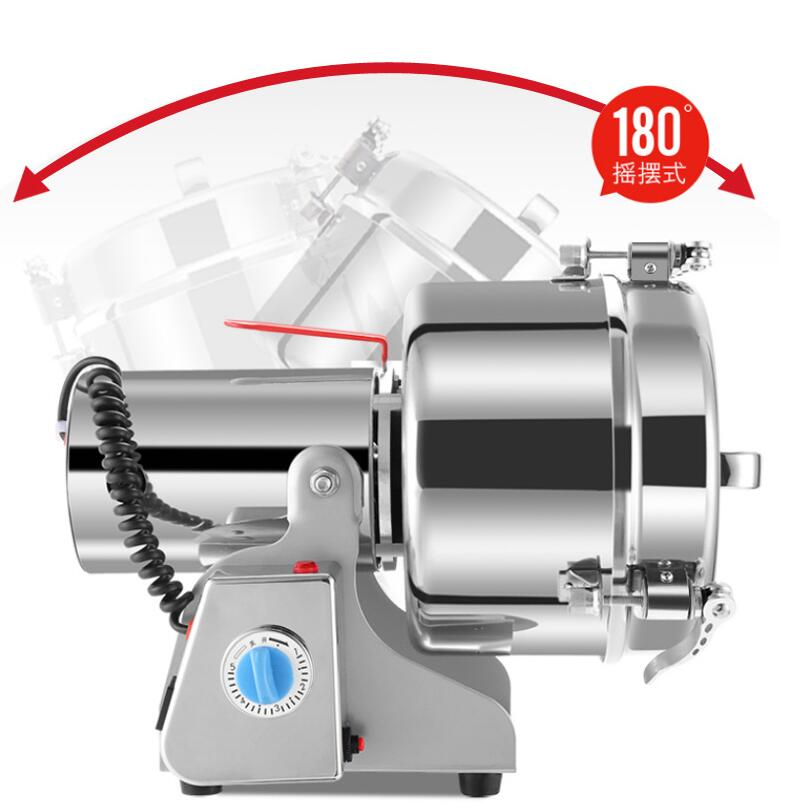 Grinder 2500g Large-scale Crusher Household  Steel Mill Commercial Powder Machine Ultra-fine Grinding Machine Stainless Mill 2