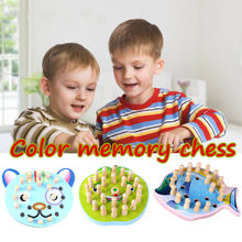 Educational Toys For Children Logical Thinking Training Children Memory Match Chess Baby Learning Puzzle Toy Juguetes Ja4(China)