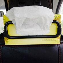 Прямая коробка для салфеток автомобильный солнцезащитный козырек висячий Тип бумажная салфетка крепление к спинке сиденья зажим модный для хранения