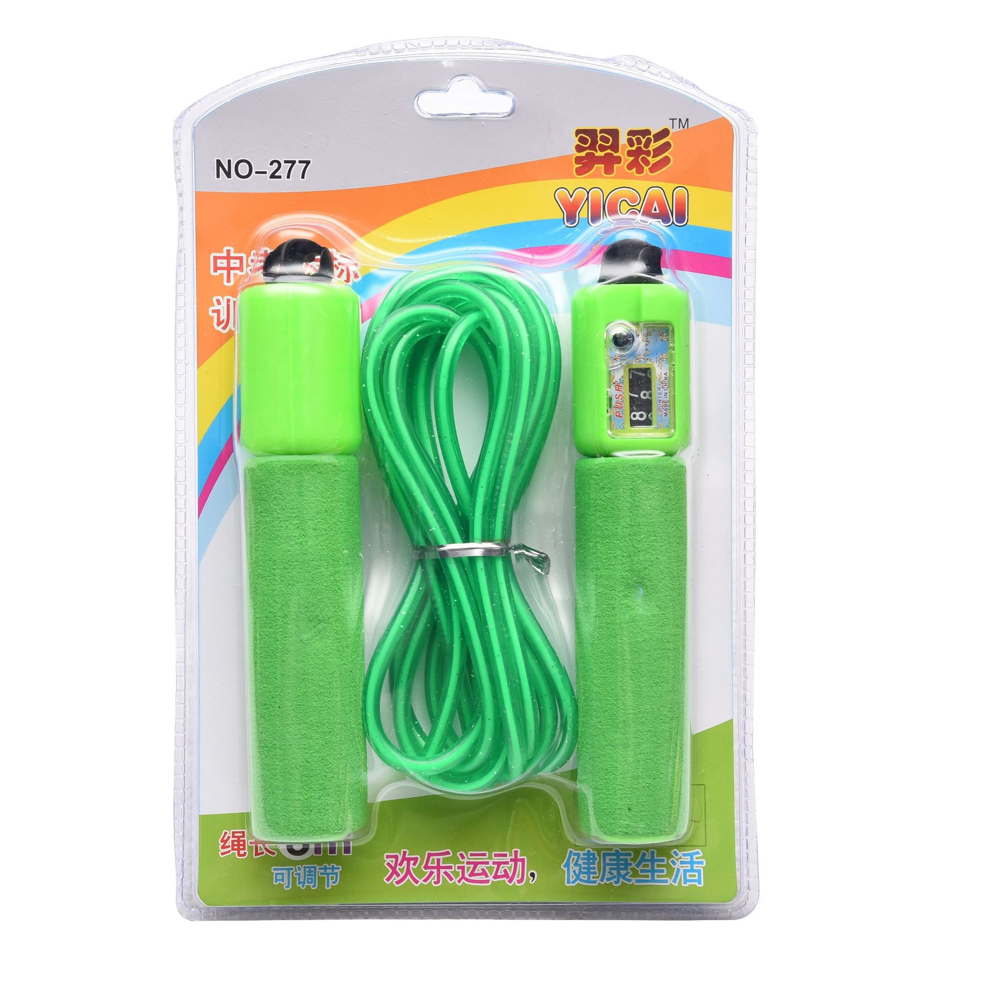 Fitness Sports Equipment Children Sponge Handle Crystal Rope Skipping Count Cotton Rope Students Jump Rope