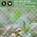 Сверхпрочная сетка против птиц, нейлоновая сетка для сада, сетка для фруктов, урожая растений, дерева, многоразовые защитные чехлы против пт...