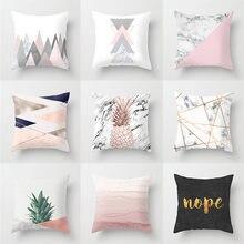 Розовый чехол для подушки с геометрическим рисунком декоративные