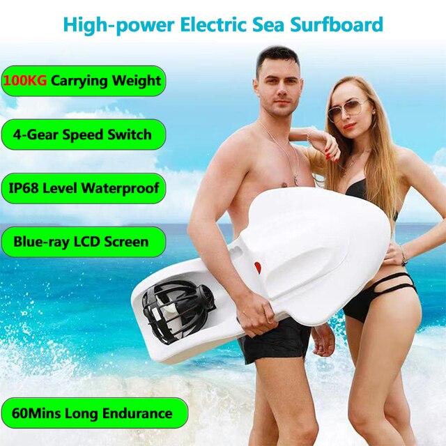 Outdoor Sea Electric Surfboard 100KG Buoyancy Blue-ray LCD Screen 4-Gear Speed 60Mins Waterproof Surfing Float Plate Sports Toys 1