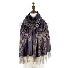 amice pashmina jacquard scarf rayon fringe floral ladies wraps shawls scarves women cape tippet capelet vimpa neckerchief