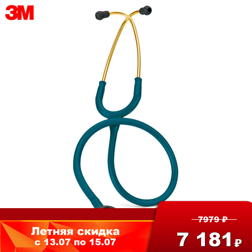Stethoscope 3M 2122 2153 Littmann Pediatric Classic II 71 cm Health Care  Household Health Monitors