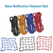 Motorcycle-Accessories Bike Mesh 6-Hooks Black Net 40x40cm TXTB1 Fuel-Tank-Luggage Hold-Down