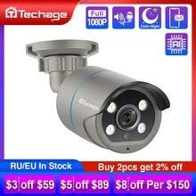 Cámara IP POE H.265, 1080P, 2MP, 48V, Audio bidireccional, IR al aire libre, impermeable, P2P, ONVIF, vídeo de seguridad CCTV, vigilancia DC12V, cámara de Ia