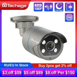 Image 1 - H.265 1080P 2MP 48V POE IP kamera iki yönlü ses IR açık su geçirmez P2P ONVIF CCTV güvenlik Video gözetim DC12V AI kamera