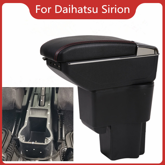 Купить автомобильный подлокотник для daihatsu sirion 2013 2019 автомобильные