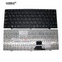 New Japan keyboard for CLEVO M1110 M11X M1100 M1110Q M1111 W110ER M1115 JP black laptop keyboard laptop keyboard with back light for clevo p370sm p170sm black us series 6 80 p17s0 010 3 v132150bk3