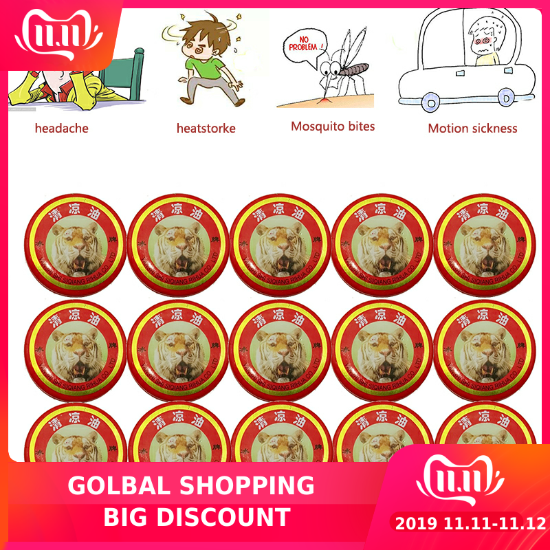 30Pcs Chinese God Medicine Tiger Balm Cooling Oil Refresh Brain  Drive Out Mosquito Eliminate Bad Smell Treat Headache