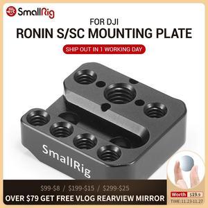 Image 1 - SmallRig Kamera Montage Platte für DJI Ronin S & für Ronin SC W/ Nato Schiene Arri Ortung Löcher fr Magie Arm Griff Befestigen 2214