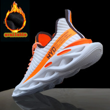 Shoes Couple Size-Sneakers Jogging Sports Breathable Running Fashion Women's 48-Light