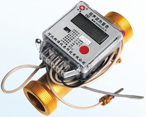 Pipeline Ultrasonic Heat Meter Air Conditioning Heating Heat And Cold Metering DN15 DN20 DN25