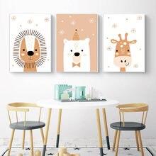 Kreş duvar sanatı sevimli hayvanlar çocuk odası duvar sanatı dekorasyon boyama zürafa aslan ayı posterler ve baskılar bebek için odası
